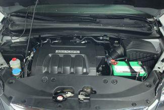 2006 Honda Odyssey EX-L Navi & RES Kensington, Maryland 93