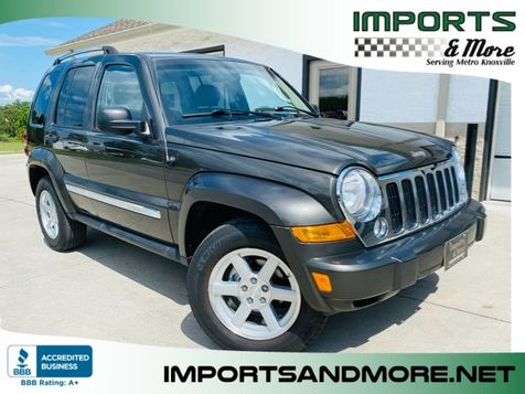 2006 Jeep Liberty Limited V6 2wd in Lenoir City, TN