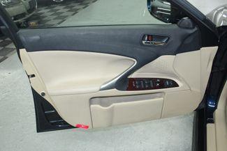 2006 Lexus IS 250 AWD Kensington, Maryland 15