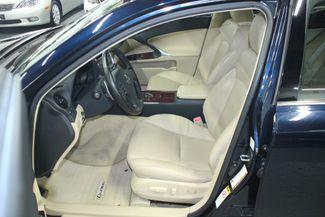 2006 Lexus IS 250 AWD Kensington, Maryland 20