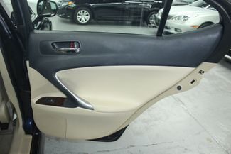 2006 Lexus IS 250 AWD Kensington, Maryland 42