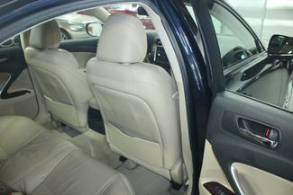 2006 Lexus IS 250 AWD Kensington, Maryland 53