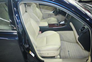 2006 Lexus IS 250 AWD Kensington, Maryland 61