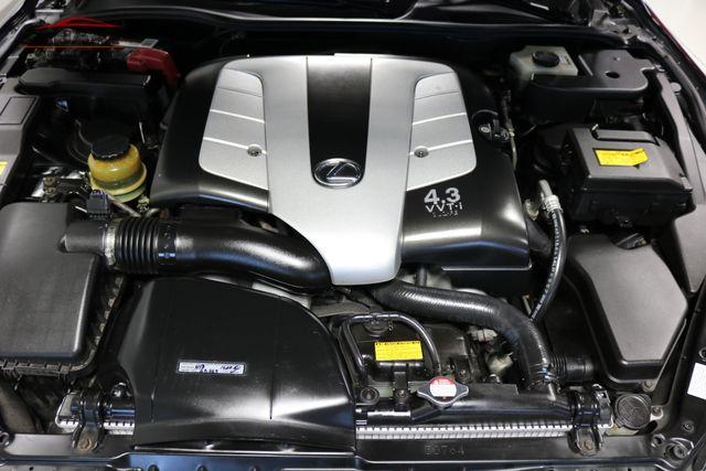 2006 Lexus SC 430 Merrillville, Indiana 7