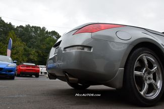 2006 Nissan 350Z Grand Touring Waterbury, Connecticut 10
