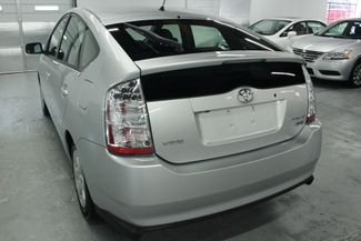 2006 Toyota Prius PKG.#7 Kensington, Maryland 10