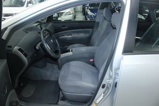 2006 Toyota Prius PKG.#7 Kensington, Maryland 21