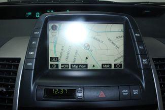 2006 Toyota Prius PKG.#7 Kensington, Maryland 75