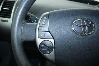 2006 Toyota Prius PKG.#7 Kensington, Maryland 89
