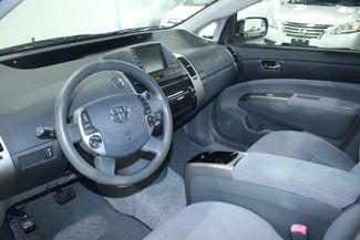 2006 Toyota Prius PKG.#7 Kensington, Maryland 92