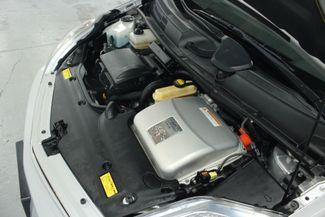 2006 Toyota Prius PKG.#7 Kensington, Maryland 97