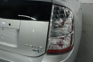 2006 Toyota Prius PKG.#7 Kensington, Maryland 115