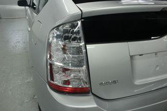 2006 Toyota Prius PKG.#7 Kensington, Maryland 114