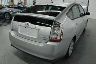 2006 Toyota Prius PKG.#6 Kensington, Maryland 11