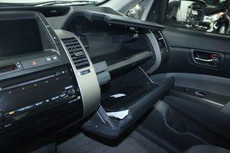 2006 Toyota Prius PKG.#6 Kensington, Maryland 81