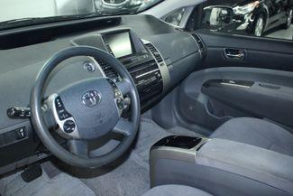 2006 Toyota Prius PKG.#6 Kensington, Maryland 84