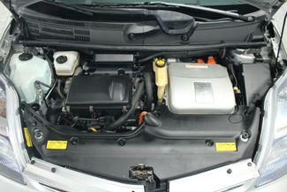 2006 Toyota Prius PKG.#6 Kensington, Maryland 85