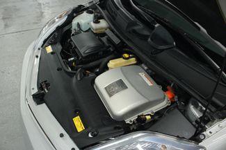 2006 Toyota Prius PKG.#6 Kensington, Maryland 86
