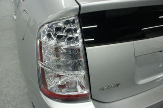 2006 Toyota Prius PKG.#6 Kensington, Maryland 103