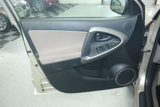 2006 Toyota RAV4 4WD Kensington, Maryland 14