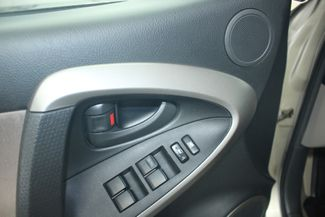 2006 Toyota RAV4 4WD Kensington, Maryland 15