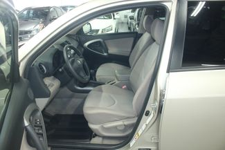 2006 Toyota RAV4 4WD Kensington, Maryland 17