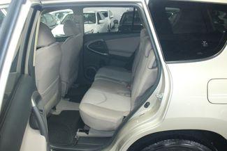 2006 Toyota RAV4 4WD Kensington, Maryland 29