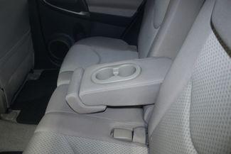 2006 Toyota RAV4 4WD Kensington, Maryland 30