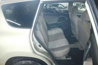 2006 Toyota RAV4 4WD Kensington, Maryland 42