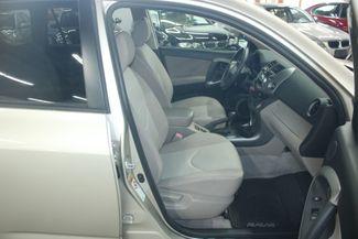 2006 Toyota RAV4 4WD Kensington, Maryland 55