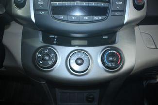 2006 Toyota RAV4 4WD Kensington, Maryland 71