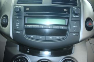 2006 Toyota RAV4 4WD Kensington, Maryland 72