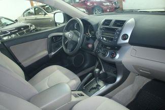 2006 Toyota RAV4 4WD Kensington, Maryland 76