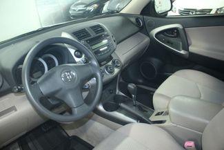 2006 Toyota RAV4 4WD Kensington, Maryland 87