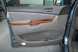 2006 Toyota Sienna XLE Kensington, Maryland 15