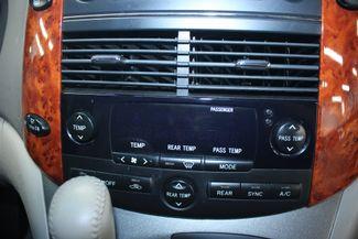 2006 Toyota Sienna XLE Kensington, Maryland 84