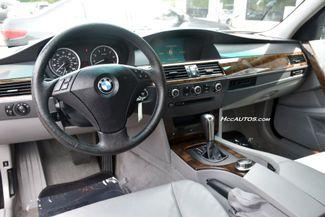 2007 BMW 525xi 4dr Sdn 525xi AWD Waterbury, Connecticut 24