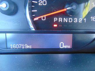 2007 Cadillac DTS Performance Alexandria, Minnesota 12