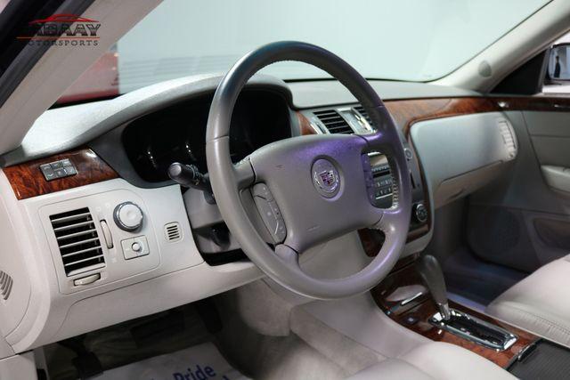 2007 Cadillac DTS V8 Merrillville, Indiana 8