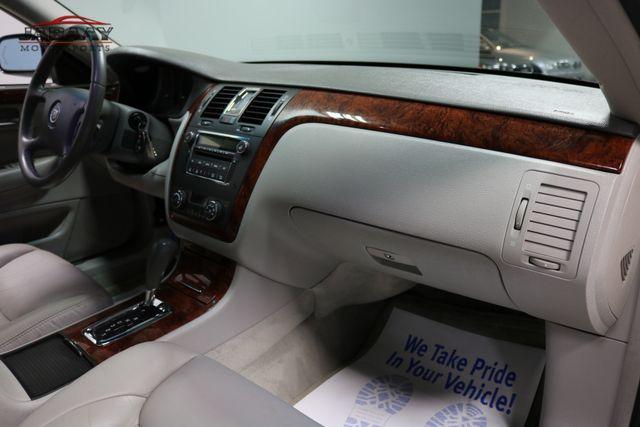 2007 Cadillac DTS V8 Merrillville, Indiana 15