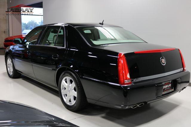 2007 Cadillac DTS V8 Merrillville, Indiana 2