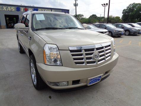 2007 Cadillac Escalade ESV ESV in Houston