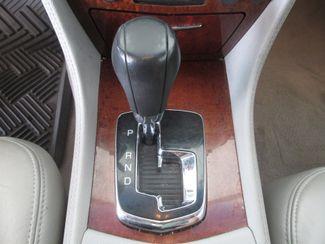 2007 Cadillac SRX Gardena, California 7