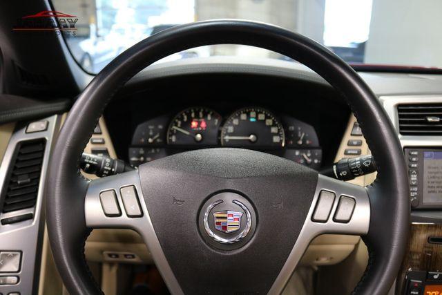 2007 Cadillac V-Series Merrillville, Indiana 15