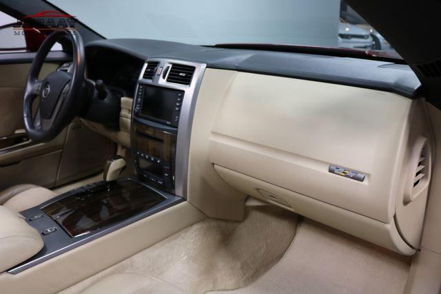 2007 Cadillac V-Series Merrillville, Indiana 14