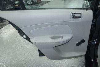 2007 Chevrolet Cobalt LS Kensington, Maryland 23