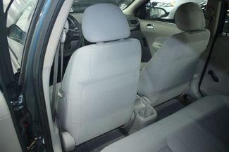 2007 Chevrolet Cobalt LS Kensington, Maryland 30