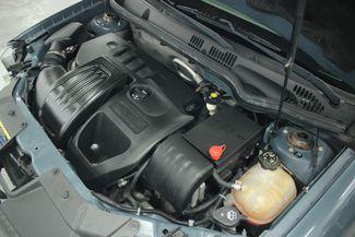 2007 Chevrolet Cobalt LS Kensington, Maryland 78