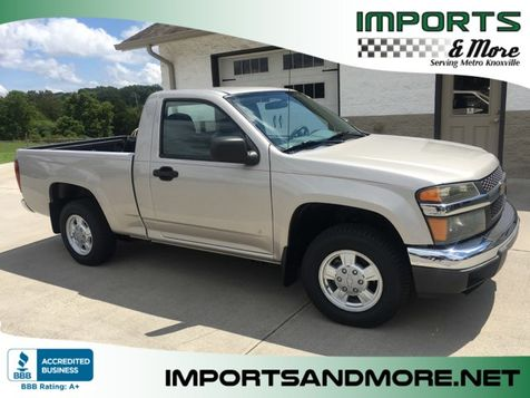 2007 Chevrolet Colorado Delux in Lenoir City, TN