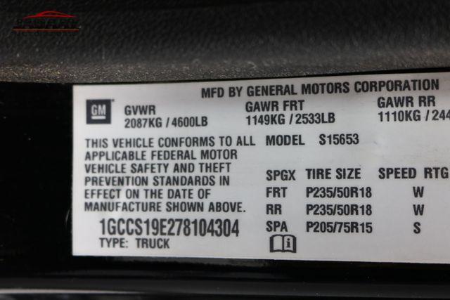 2007 Chevrolet Colorado LT w/1LT Merrillville, Indiana 40
